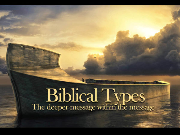 Biblical Types: Lesson 3 - The 'First' Adam Image