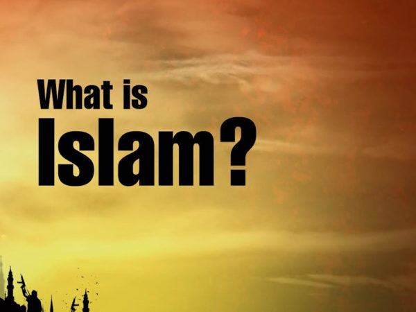 The History Of Islam - Session 1 Image